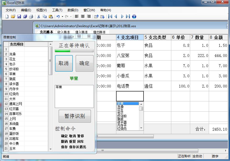 excelplus软件_ExcelPlus电子表格_ExcelPlus电子表格软件截图 第2页-ZOL软件下载