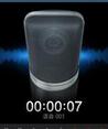 MP3录音小精灵4.0