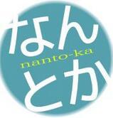 瑞词日语专业版 Smartword.JP2011.3.6