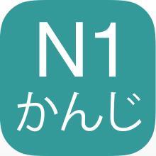 在线外语复读0.0.14
