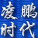 凌鹏图书馆管理系统8.1.1