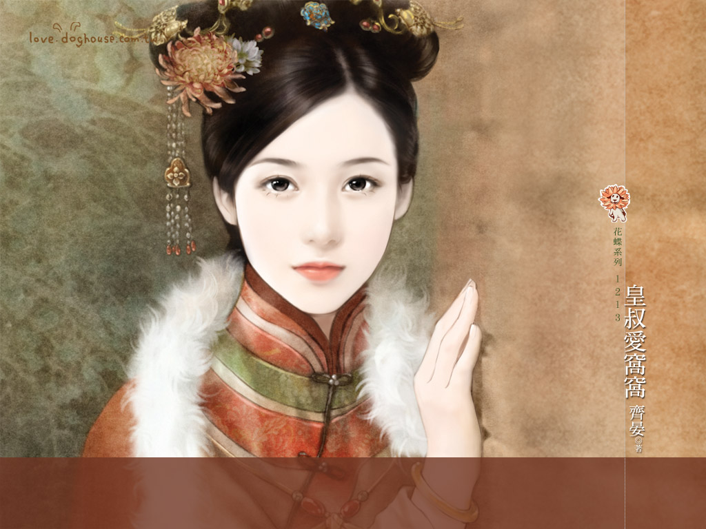 手绘古装美女壁纸 手绘古装美女壁纸软件截图 第2页 Zol软件下载