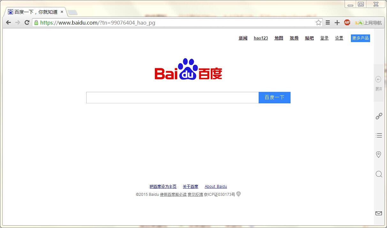 37abc浏览器 2.0.6