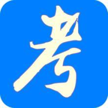 2002年高考北京卷(数学理工类)