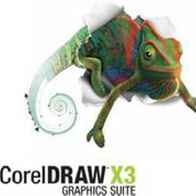 coreldraw x3绿色版