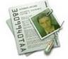 摩摩网手机电子杂志漫画制作工具 2.0