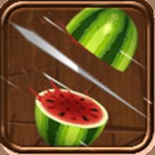 切水果|水果忍者电脑版