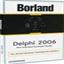 Borland C3.1 for Windows 汉化版
