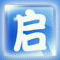U盘启动大师(启动盘制作) 7.1