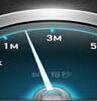 金山卫士网络测速器4.5.1