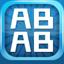 ABAB游戲盒子3.0