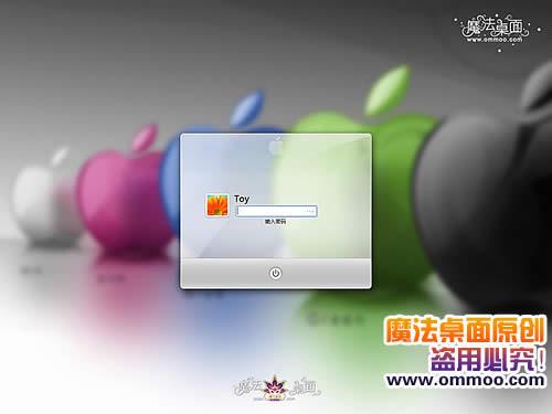 炫彩苹果XP仿Mac桌面主题 XP版