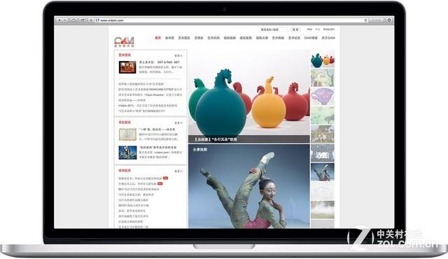 Safari For MAC 8.0.1