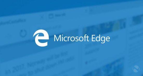 Microsoft Edge浏览器 95.0.1020