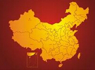 中国地图cdr格式!精彩!