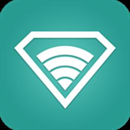 超级WIFI电脑版4.7