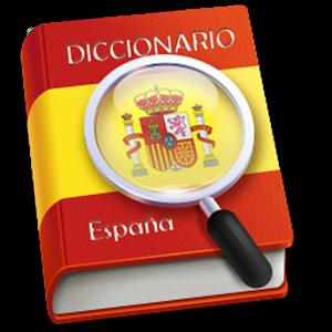西班牙语助手12.6.6