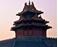 微软官方Win7主题《必应精选:中国2》