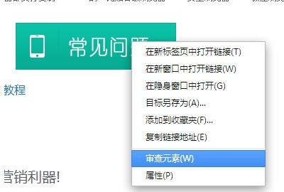 VG浏览器(VG网页操作神器) 8.2.2