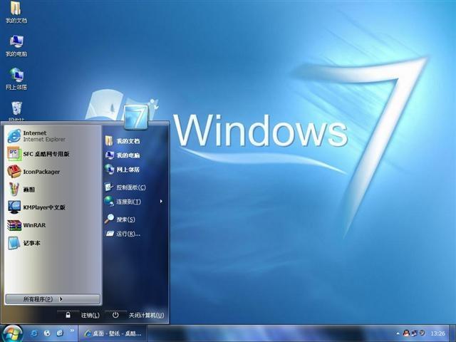 xp仿苹果桌面主题_仿Win7电脑桌面主题_仿Win7电脑桌面主题软件截图-ZOL软件下载