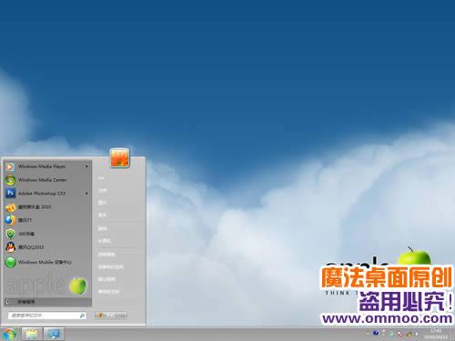 xp仿苹果桌面主题_三合一XP仿苹果电脑桌面主题_三合一XP仿苹果电脑桌面主题软件 ...