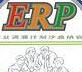 人机对抗ERP电子沙盘1.0