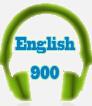 英语900句英汉(mp3+文本)1.0