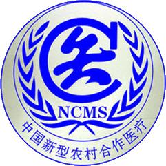 新型农村合作医疗管理系统3.415