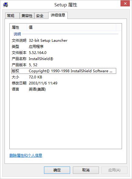 zol万能声卡驱动_AC97万能声卡驱动_AC97万能声卡驱动软件截图 第2页-ZOL软件下载