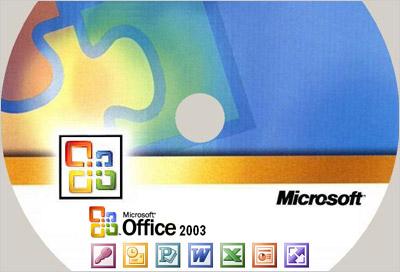 Excel百宝箱 10.0
