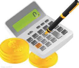 银行存款利率计算器