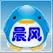 晨风QQ透明皮肤修改器4.0