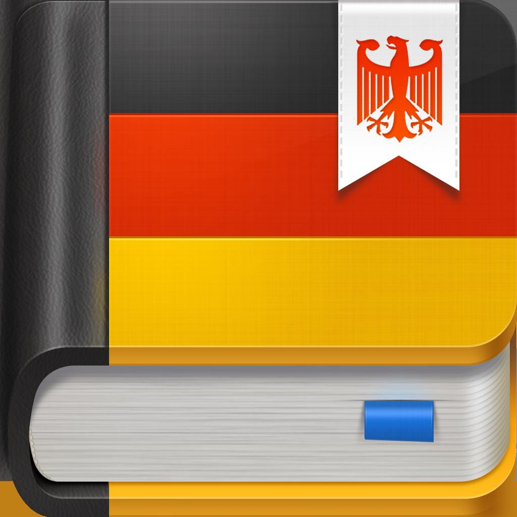 德语助手12.7.1