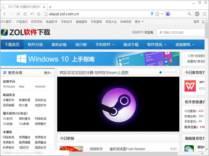 1024浏览器 43.1.1