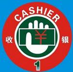 秘奥超市收银管理软件8.58