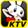 白兔KTV3.5