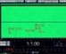 音频剪辑软件1.63