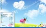 草原风车电脑主题 XP版