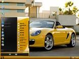 黄色保时捷Porsche主题 XP/VISTA/WIN7版
