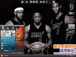 2010-11赛季NBA热火三巨头电脑桌面主题