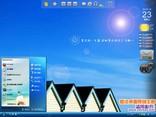 蓝调味道电脑桌面主题 XP/VISTA/WIN7版
