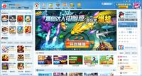 QQ游戏大厅 官方正式版-截图