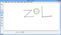 几何画板 5.0.7-截图