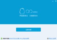 QQ轻聊版 7.9-截图