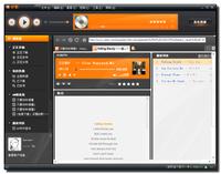 虾米音乐播放器 3.1.1-截图