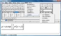 MathType数学公式编辑器 6.9中文版-截图