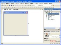 Microsoft Visual Studio 2005-截图
