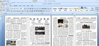 Microsoft Office Word 2013-截图