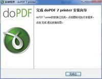 doPDF 9.0.226-截图