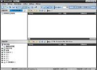 UltraISO软碟通 9.7.0-截图
